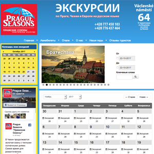 Prague Seasons<br>